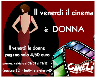cinema donna home 320